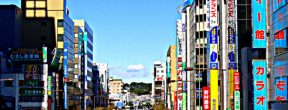Station_Road_Of_Hachioji_Station-001