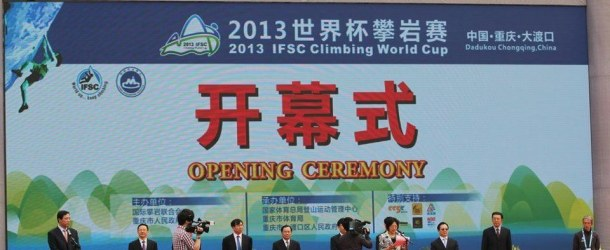 Chongqing IFSC Bouldering World Cup Opening Ceremony